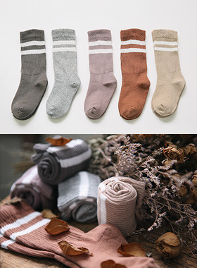 Turing Warmer Socks