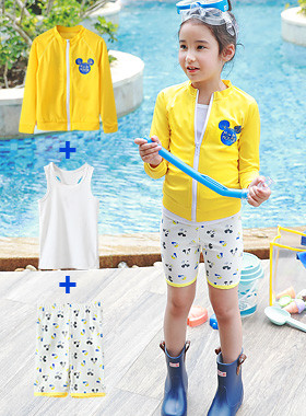 "Three types of Mickey Rashguard <br> <font color=""#9f9f9f"">* Sour and sour yellow color * <br> * 3-piece set of yummy *</font>"