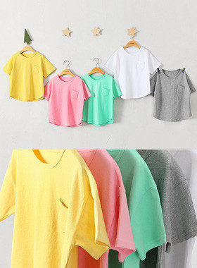"Special Pocket Tee <br> <font color=""#9f9f9f"">♡ Summer Daily Honeymoon ♡ <br> Cool cotton material light!</font>"