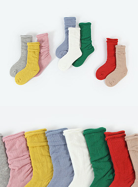 Tenten colored stone socks