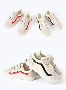 "Hazel line sneakers <br> <font color=""#a84c59"">* Delayed arrival * <br> Estimate storage since March 26 <br></font>"