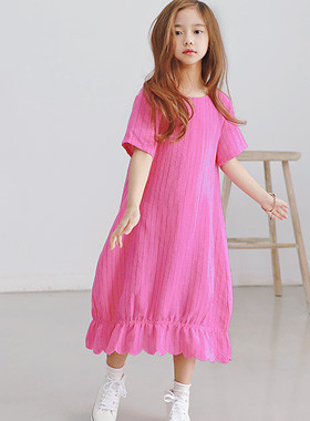 "Bionlong Dress <br> <font color=""#9f9f9f"">* An avian ebb flower * <br> * Lovely look *</font>"