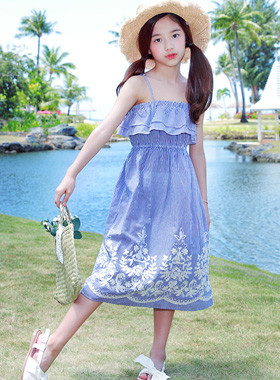 "Praline embroidery dress <br> <font color=""#9f9f9f"">♡ Cool Blue Stripes ♡ <br> Luxury embroidery detail key point !!</font>"