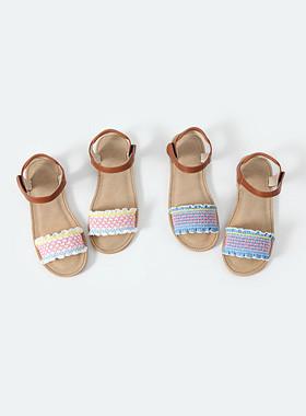Mimi Smoked Sandals