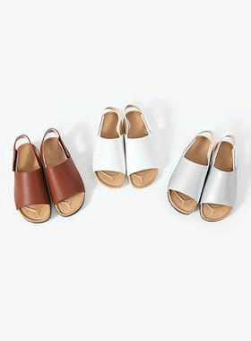 Wide mule sandals