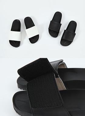 Jam Jam Velcro Slippers