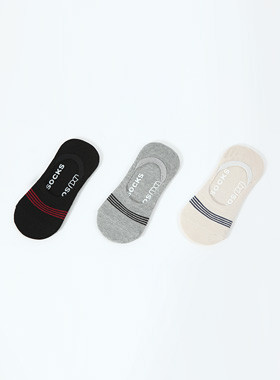 Wrinkle Fake Socks SET