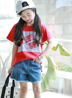 "Rounding tee <br> <font color=""#9f9f9f"">♡ It is more beautiful by wearing pee ♡ <br> * Red color popping *</font>"