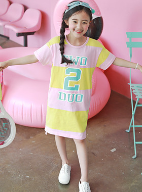 "Tutu Easy One Piece <br> <font color=""#9f9f9f"">♡ Unbalanced top hem ♡ <br> - Side simple pocket -</font>"