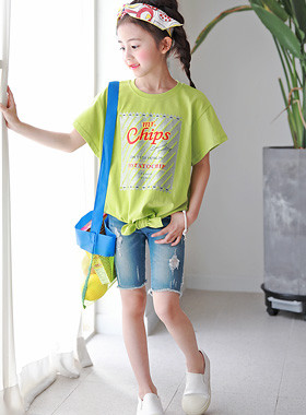 "Mr. Chip Knot Tee <br> <font color=""#9f9f9f"">♡ cute and sporty hem knot ♡ <br> Fresh green color!</font>"