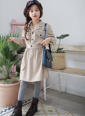 "Logan Military One Piece <br> <font color=""#9f9f9f"">* Tidy and stylish vintage style * <br> Beige color feel the atmosphere</font>"