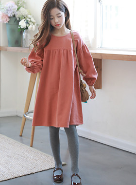 "Isabel Puff One Piece <br> <font color=""#9f9f9f"">* Ton of coral pink down * <br> One Piece</font>"