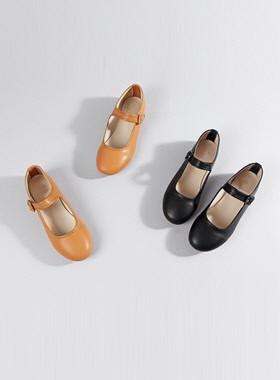 Coated Flat Shoes