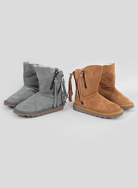 Ripper Boots