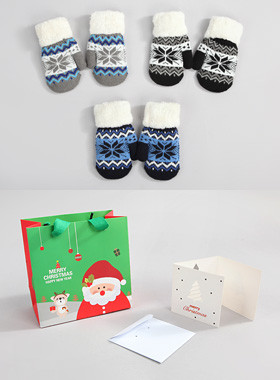 Merry Snow Glove Gift SET