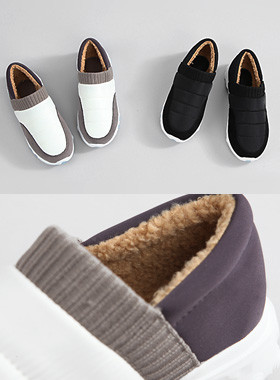 Teba Fur Shoes
