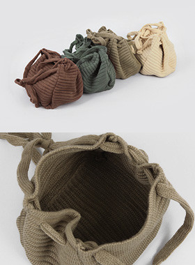 Aboriginal knit bag
