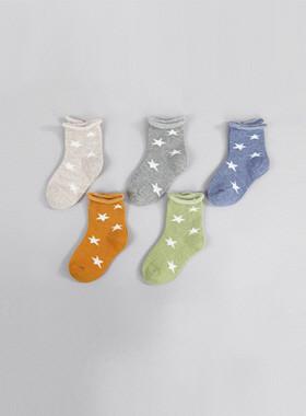 Star logo socks SET