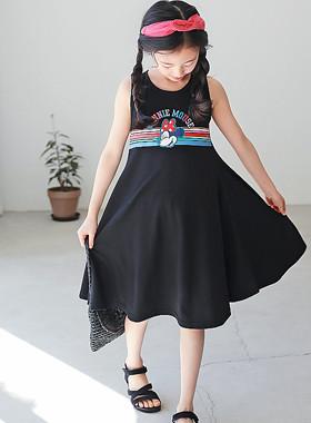 Mini Rainbow Flare Dress