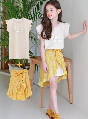 Summer Dress Skirt SET