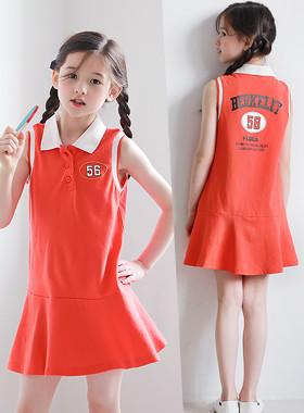 Berkeley Color Dress