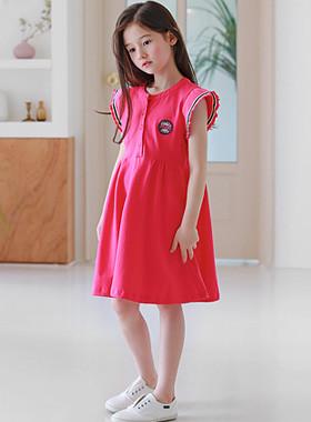 Tassle Wing Dress