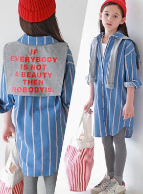 No-body Shirt Dress (Shoulder Shawl SET)