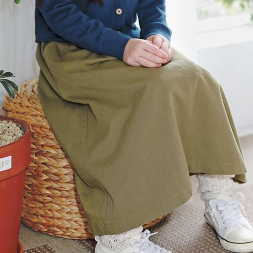 Tommy Long Skirt
