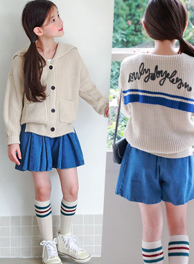Only cardigan knit cardigan
