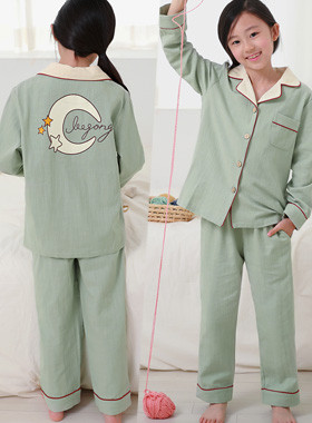 Moon Star Pajama SET
