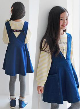 Neo-denim suspender skirt